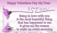 Happy Valentines Day My Dear I Love You
