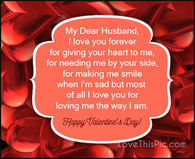 My Dear Husband I Will Love You Forever Happy Valentines Day