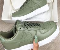 Air Vert Olive Nike Vigueur 1 Tumblr