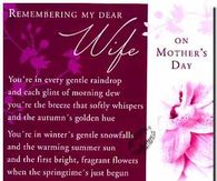 Happy Mothers Day Wife Quotes | Quotes