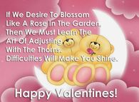 Cute Teddy Bear Valentines Day Quote