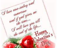 I Love You Today And Tomorrow Happy Valentines Day